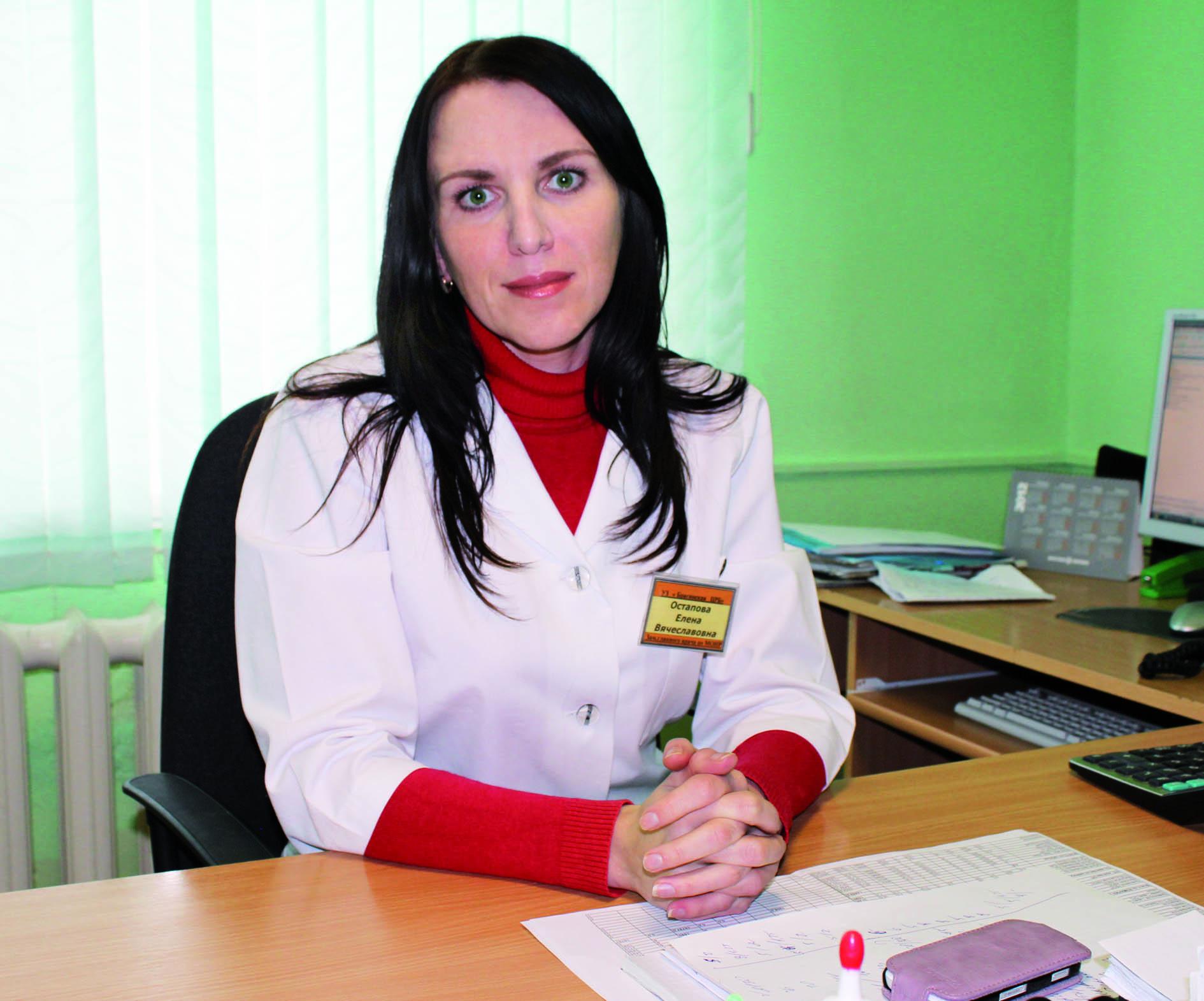 2 поликлиника клин регистратура