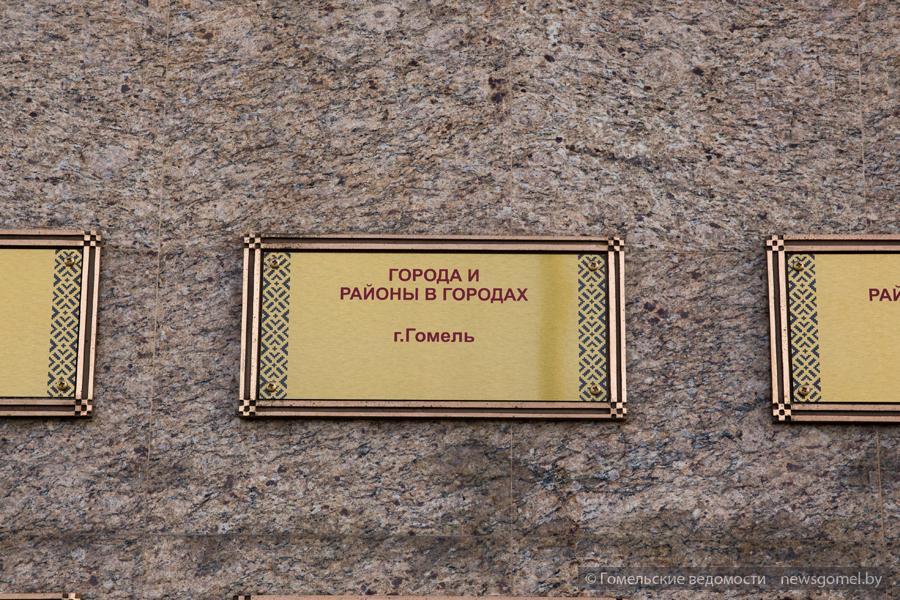 doska_pocheta-0.jpg