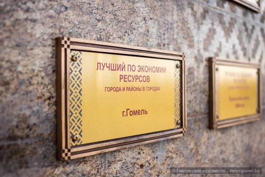 doska_pocheta-3.jpg