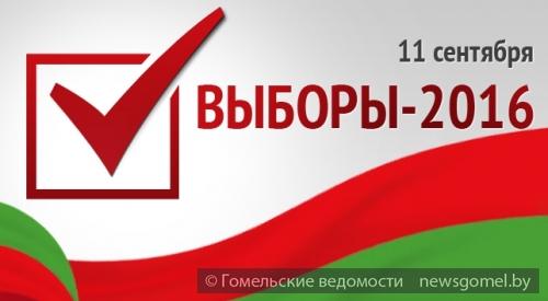 В 1-ый день заблаговременного голосования напарламентских выборах проголосовало 3,92% избирателей