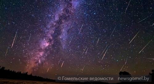 Белорусы могут наблюдать яркий звездопад вночь на18ноября