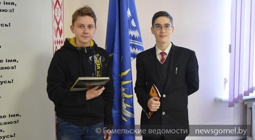 В Гомельской области стартовал третий этап республиканской олимпиады по учебным предметам