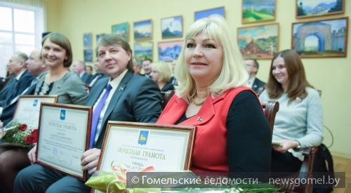 В Гомеле прошло торжественное собрание к 100-летию городского Совета депутатов