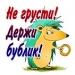Аватар пользователя Сергей Ёжик