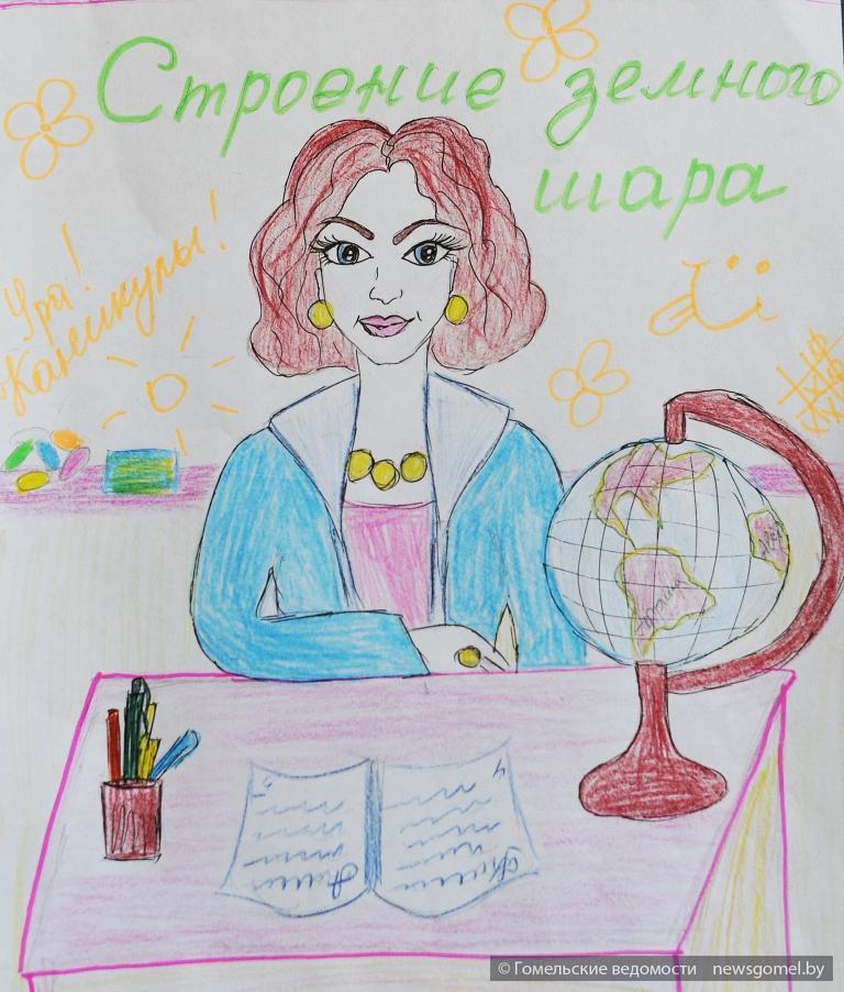 Рисунки простым карандашом на день учителя