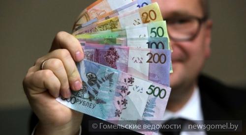взыскание долгов гомель