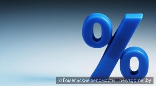 рефинансирование кредита гомель банки