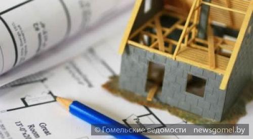 Право на льготный кредит на строительство дома банки пскова кредит наличными онлайн заявка
