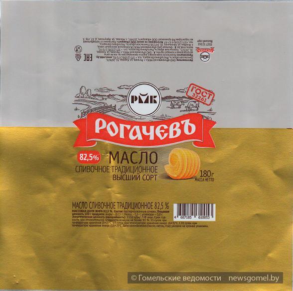 Оригинальная упаковка